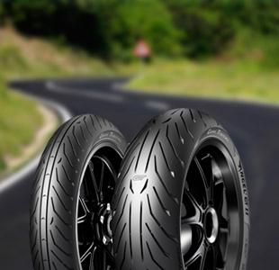 Pneu Pirelli ANGEL GT II