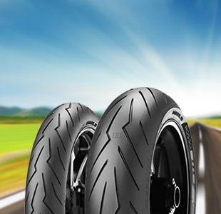 pneus pirelli pneu moto pas cher. Black Bedroom Furniture Sets. Home Design Ideas